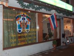 dara thai massage erotic massage in stockholm
